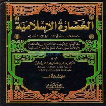 Groupe de langue arabe