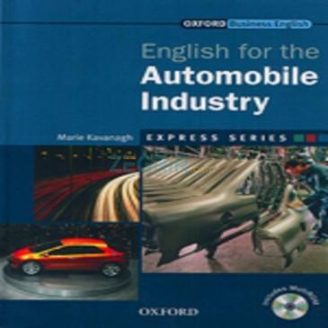 Anglais pour l'industrie de l'automobile (English for automobile industry)