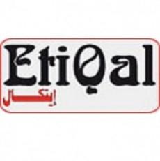 ETIQAL